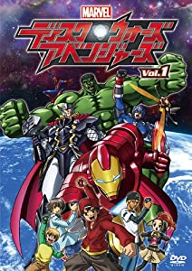 Full movies website free download Marvel Disk Wars: The Avengers Japan [WEBRip]