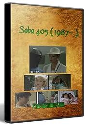 Soba 405 Poster