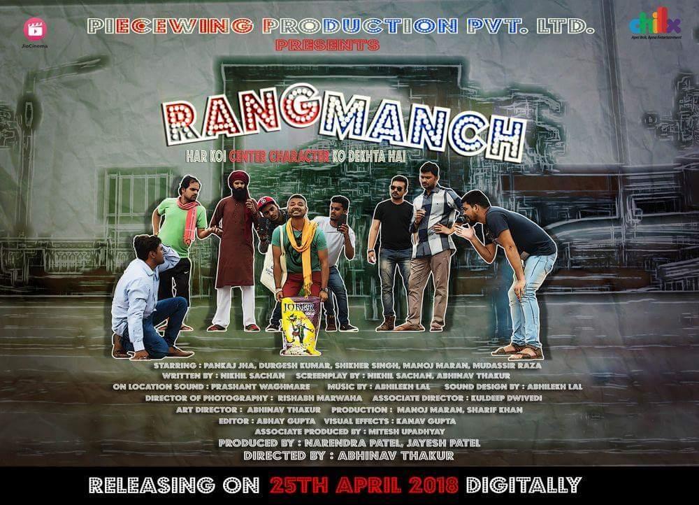Rangmanch (2018) 1080p Hindi 1GB