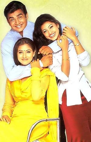 Sneha Paarthale Paravasam Movie