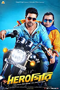 Herogiri 720p torrent