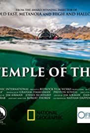 Lost Temple of the Inca Poster