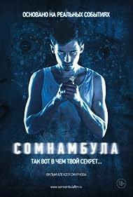 Somnambula (2013)