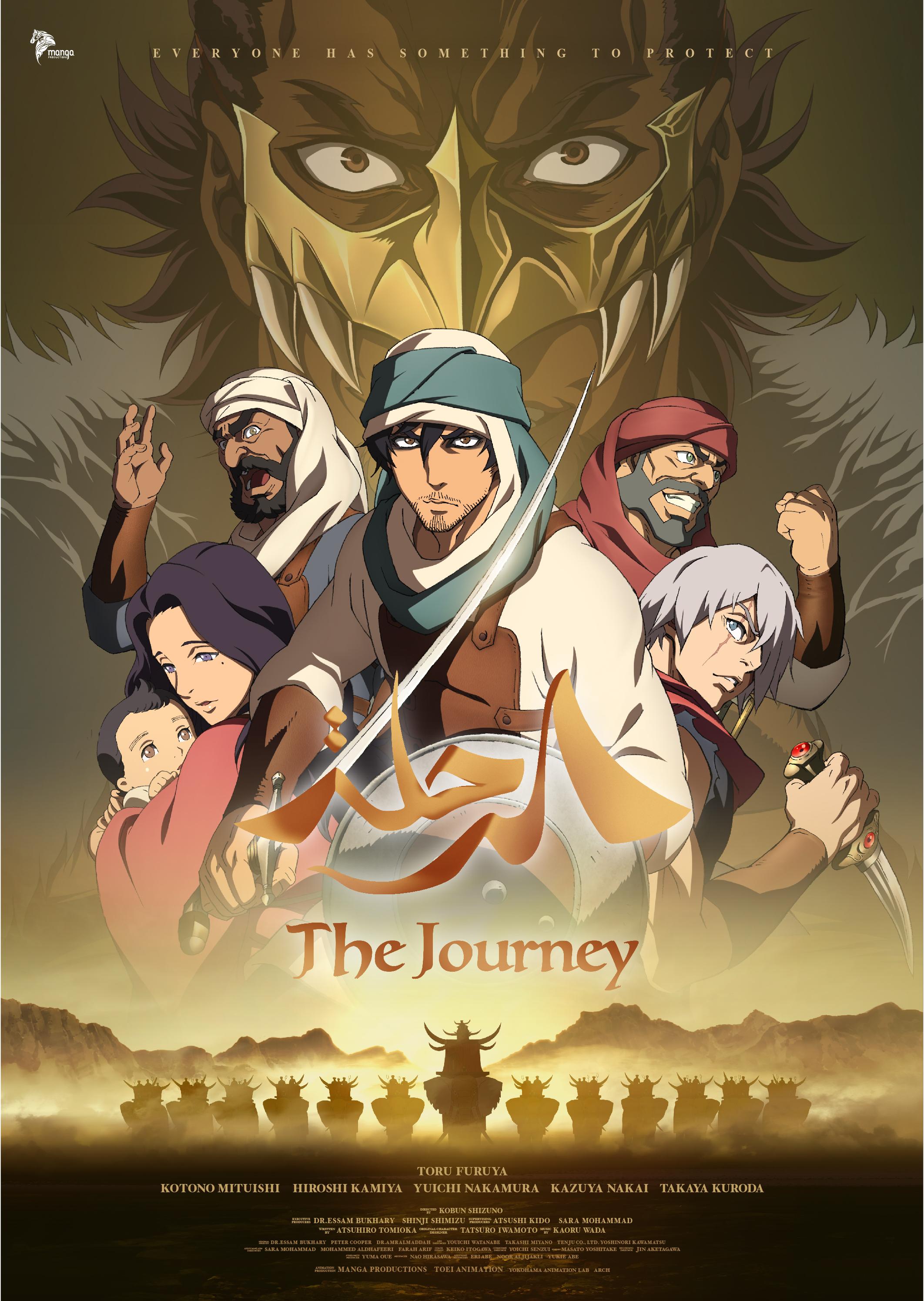 The Journey (2021) - IMDb