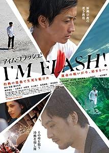 Website zum Herunterladen von Filmen I\'m Flash! [DVDRip] [320x240] [1920x1080] by Toshiaki Toyoda