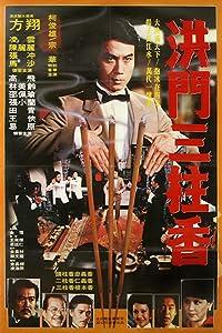 Watch yahoo movies Hong men san zhu xiang by [flv]