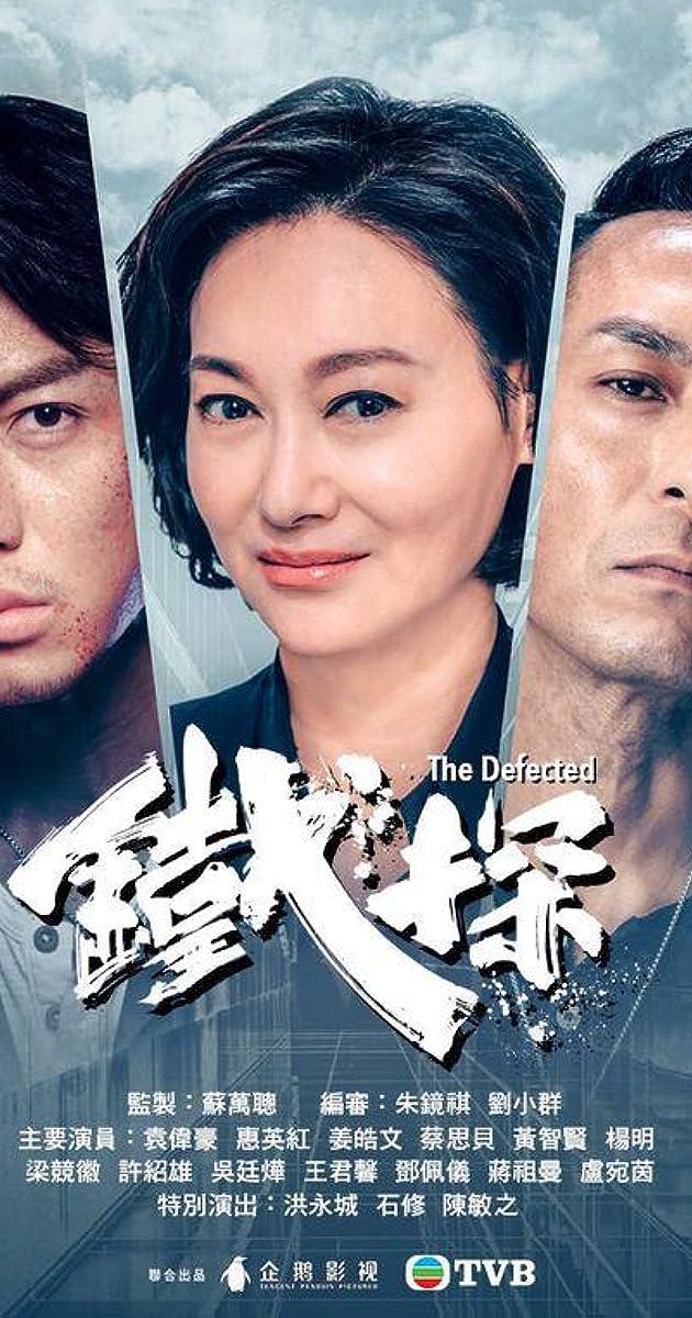 descarga gratis la Temporada 1 de Tie tan o transmite Capitulo episodios completos en HD 720p 1080p con torrent