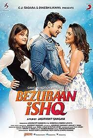 Bezubaan Ishq (2015)