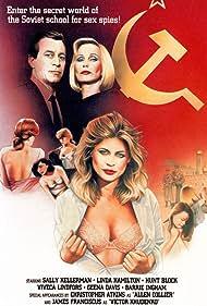 Linda Hamilton, Sally Kellerman, and Hunt Block in Secret Weapons (1985)
