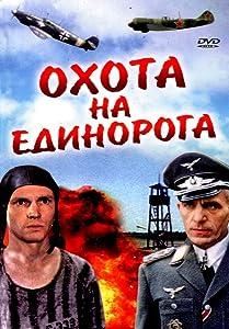 Hq movie downloads Okhota na Edinoroga none [hd720p]