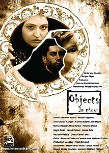 Movie downloadable Ashya dar ayeneh [720px]