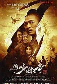 Xin shao lin si (2011)