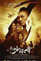 Shaolin (2011) Poster