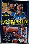 Jai Kishen (1994)