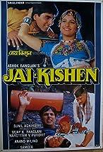 Primary image for Jai Kishen