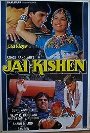 Jai Kishen(1994) Poster - Movie Forum, Cast, Reviews