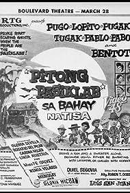 Pitong pasiklab sa bahay na tisa (1963)