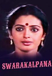 Swara Kalpana Poster