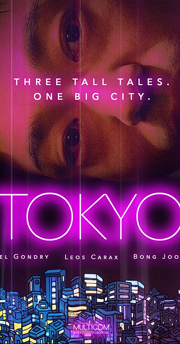 Tokyo! 2008