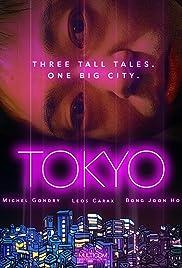 Tokyo! Poster