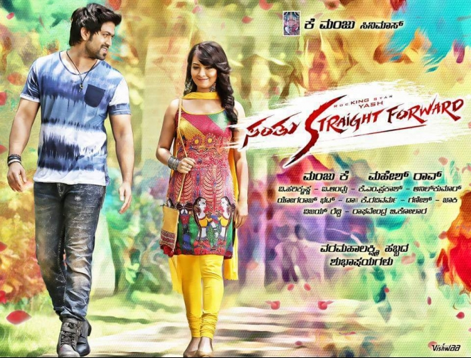 Santhu Straight Forward 2016 Photo Gallery Imdb