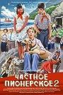Chastnoe pionerskoe 2 (2015) Poster