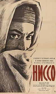 Nisso (1966)