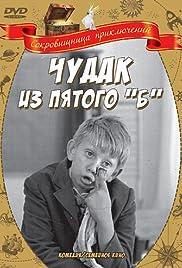 Chudak iz pyatogo B Poster