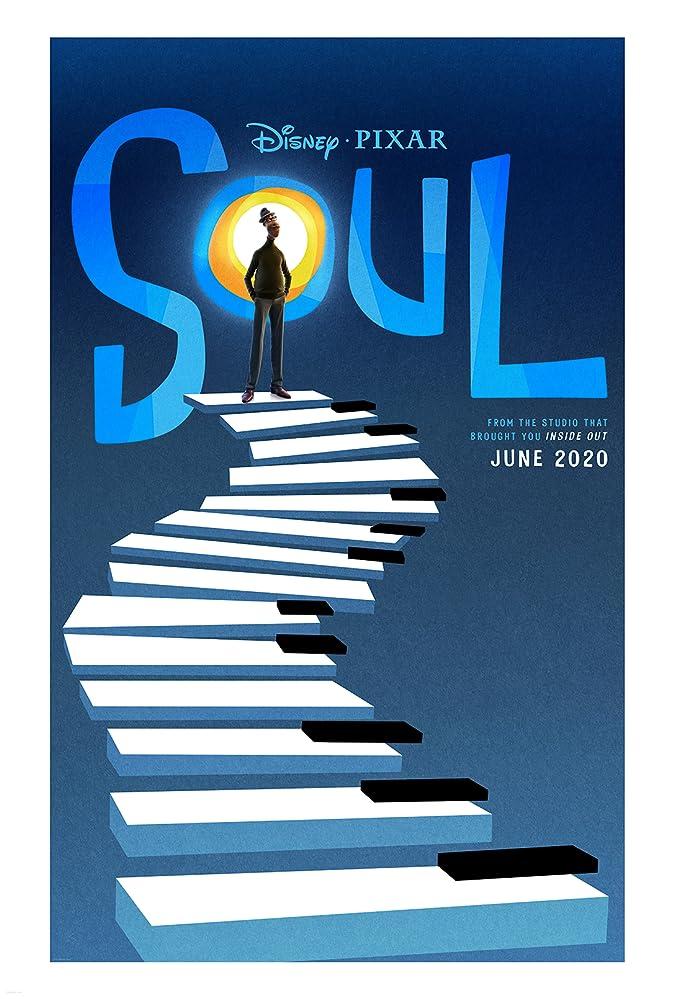 Duša (2020)