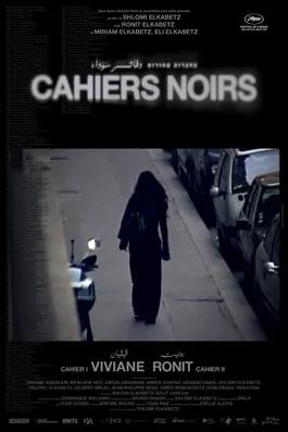 Cahiers Noirs (2021)