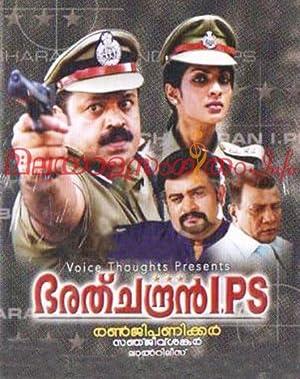 Thriller Bharathchandran I.P.S Movie