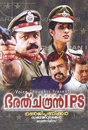 Bharathchandran I.P.S Poster