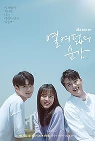 Seung-Ho Shin, Hyang-gi Kim, and Seong-wu Ong in Yeolyeodeolui Soongan (2019)