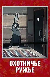 Okhotniche ruzhyo (1948)