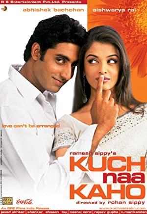 Suhasini Mulay Don't Say Anything Movie