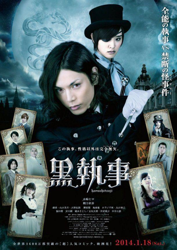 Black Butler (2014) Subtitle Indonesia