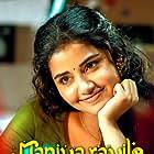 Maniyarayile Ashokan (2020)