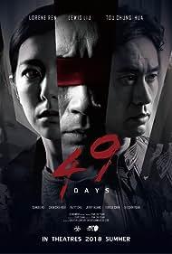 Lorene Ren and Lewis Liu in 49 Days (2020)