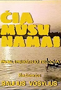 Primary photo for Cia musu nami