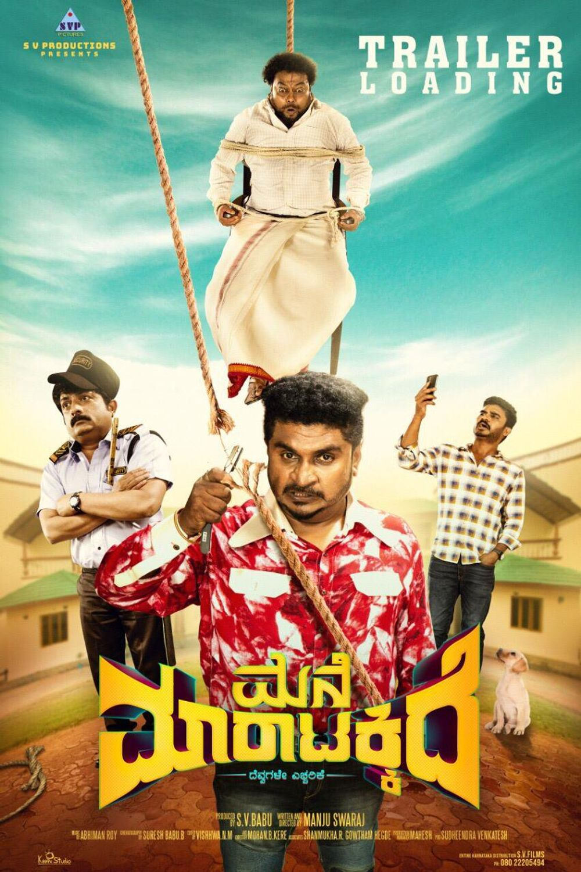 Darr Ka Ghar (Mane Maratakkide) 2021 Hindi Dubbed Movie 480p HDRip x264 350MB Download