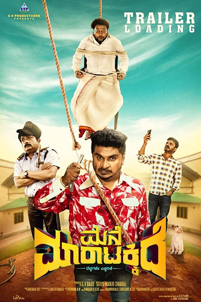 Mane Maratakkide 2019 Kannada 400MB HDTV Download