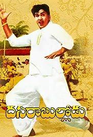 Dasara Bullodu Poster