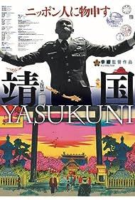 Yasukuni (2007)