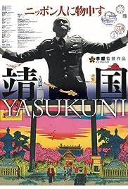 Yasukuni(2007) Poster - Movie Forum, Cast, Reviews
