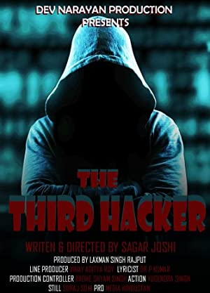 The Third Hacker movie, song and  lyrics