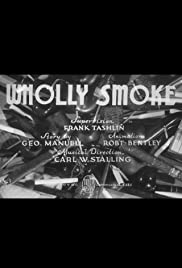 Wholly Smoke Poster