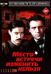 Movies downloadable for ipad Mesto vstrechi izmenit nelzya Soviet Union [h.264]