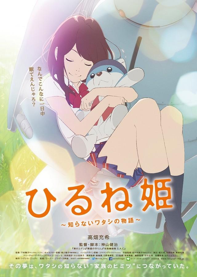 Hirune Hime Shiranai Watashi No Monogatari 2017