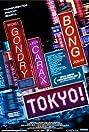 Tokyo! (2008) Poster