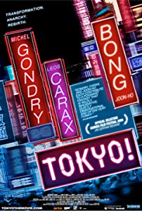 480p movies direct download Tokyo! France [1680x1050]